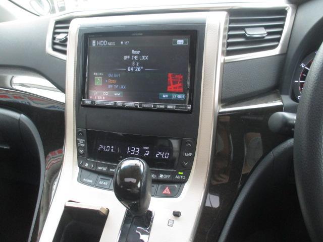 トヨタ ヴェルファイア 2.4Z プラチナセレクションII タイプゴールドサンルーフ