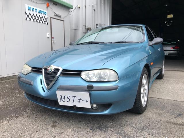 「アルファロメオ」「アルファ156」「セダン」「静岡県」の中古車5