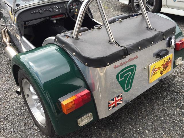 「ロータス」「ロータス スーパー7」「オープンカー」「静岡県」の中古車26