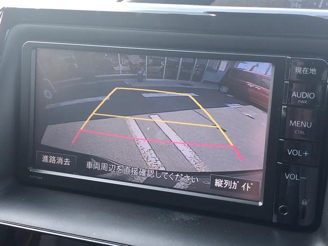 【バックカメラ】「バック駐車が苦手…」という方もご安心下さい!!バックカメラ付きですので、安心して駐車できますよ◎