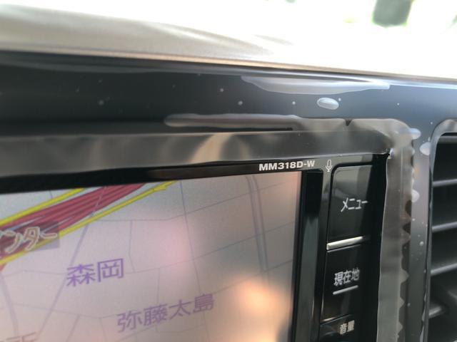 X 360度モニター 電動スライド 純正ナビ 届出済未使用車(15枚目)