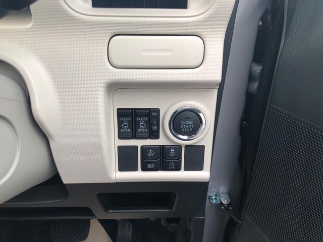Gメイクアップ スマアシ3 アップグレード 届出済未使用車(11枚目)