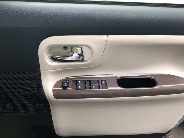 Gメイクアップ スマアシ3 アップグレード 届出済未使用車(15枚目)