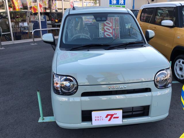 L SAIII アップグレード バックカメラ 届出済未使用車(2枚目)
