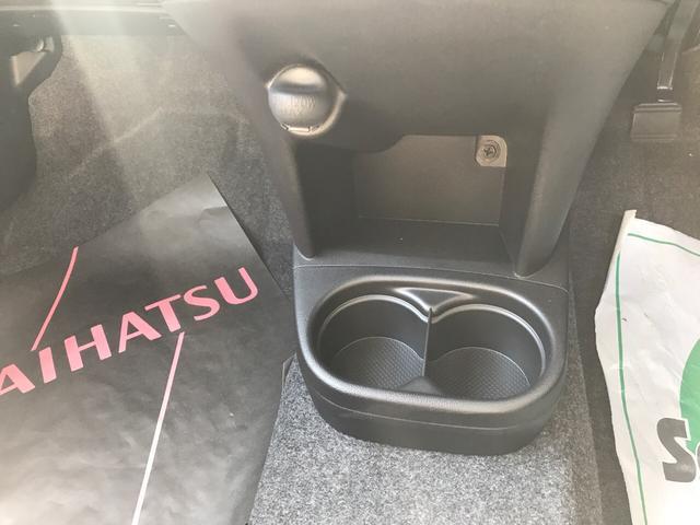 ココアプラスX ルーフレール バックカメラ 届出済未使用車(20枚目)