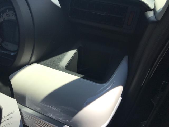 ハイブリッドX 両側電動スライドドア 届出済未使用車(20枚目)