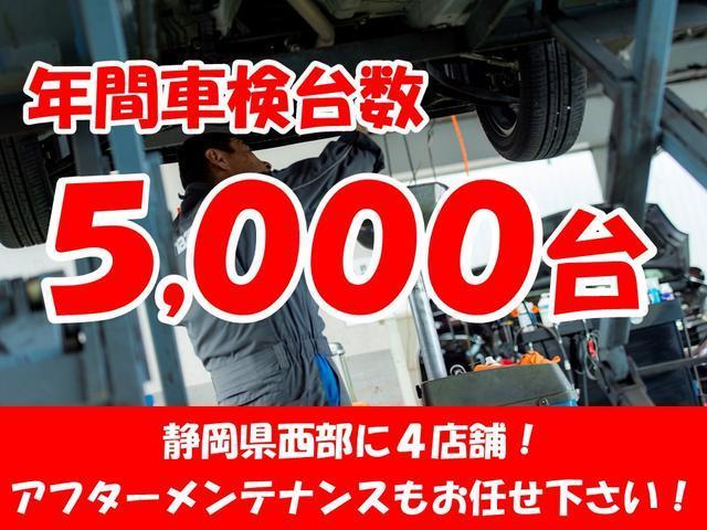 ハイウェイスターX 全方位360度モニター 届出済未使用車(5枚目)