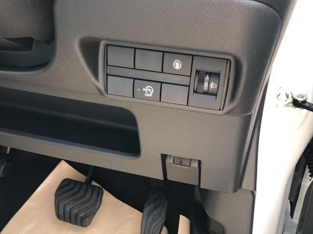 ハイウェイスターX 全方位360度モニター 届出済未使用車(20枚目)