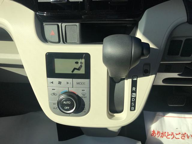 XリミテッドII SAIII 衝突被害軽減ブレーキ スマートアシスト3 バックカメラ プッシュスタート オートエアコン(20枚目)
