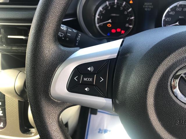 カスタム XリミテッドII SAIII 衝突被害軽減ブレーキ スマートアシスト3 360度パノラマモニター LEDヘッドライト プッシュスタート 純正アルミホイール(20枚目)