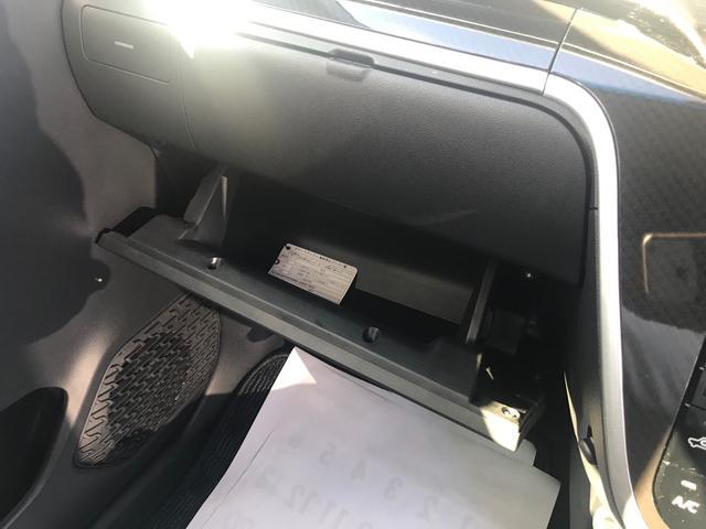 カスタム XリミテッドII SAIII 衝突被害軽減ブレーキ スマートアシスト3 360度パノラマモニター LEDヘッドライト プッシュスタート 純正アルミホイール(25枚目)