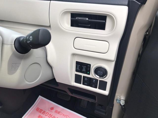 Gホワイトアクセントリミテッド SAIII 衝突被害軽減ブレーキ 両側電動スライドドア スマートアシスト3 LEDヘッドライト 360度パノラマモニター用カメラ シートヒーター オートハイビーム 届出済未使用車(6枚目)
