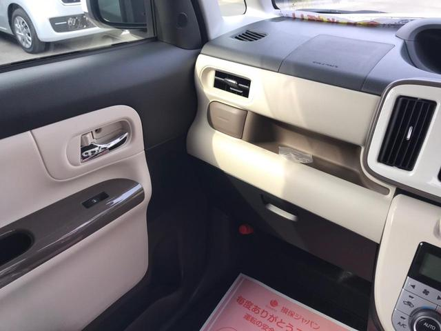 Gホワイトアクセントリミテッド SAIII 衝突被害軽減ブレーキ 両側電動スライドドア スマートアシスト3 LEDヘッドライト 360度パノラマモニター用カメラ シートヒーター オートハイビーム 届出済未使用車(9枚目)