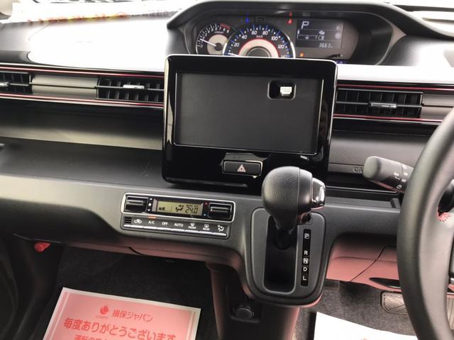 ハイブリッドX 衝突被害軽減ブレーキ セーフティパッケージ LEDヘッドライト 360度全方位カメラ シートヒーター ヘッドアップディスプレイ ステアリングリモコン 14インチアルミホイール(7枚目)