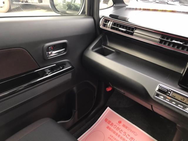 ハイブリッドX 衝突被害軽減ブレーキ セーフティパッケージ LEDヘッドライト 360度全方位カメラ シートヒーター ヘッドアップディスプレイ ステアリングリモコン 14インチアルミホイール(8枚目)