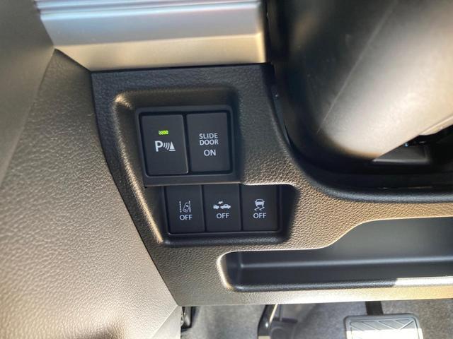 ハイブリッドX 衝突被害軽減ブレーキ 両側電動スライドドア シートヒーター オートエアコン リアサーキュレーター プッシュスタート フリーキー 届出済未使用車(25枚目)