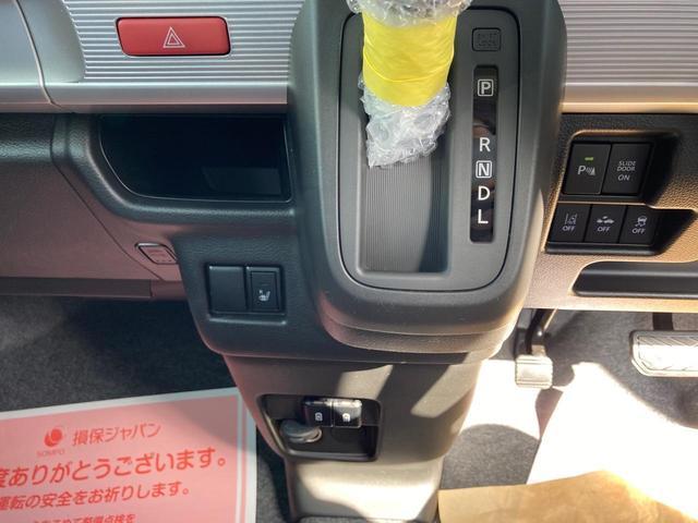 ハイブリッドX 衝突被害軽減ブレーキ 両側電動スライドドア シートヒーター オートエアコン リアサーキュレーター プッシュスタート フリーキー 届出済未使用車(28枚目)