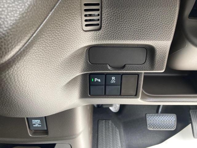 L 衝突被害軽減システム 左側電動スライドドア プッシュスタート LEDヘッドライト バックカメラ クルーズコントロール ステアリングリモコン オートエアコン シートヒーター 届出済未使用車(20枚目)