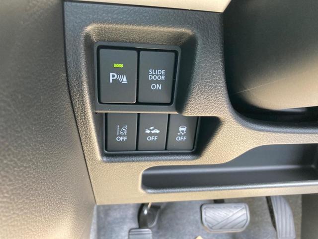 ハイブリッドX 衝突被害軽減ブレーキ 両側電動スライドドア シートヒーター リアサーキュレーター プッシュスタート フリーキー オートエアコン 届出済未使用車(23枚目)
