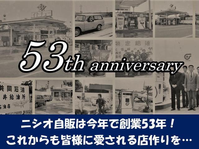 ハイブリッドX 衝突被害軽減ブレーキ 両側電動スライドドア シートヒーター リアサーキュレーター プッシュスタート フリーキー オートエアコン 届出済未使用車(12枚目)