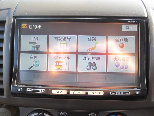 12Sコレットシャープ 純正ナビTV ETC インテリキー(11枚目)