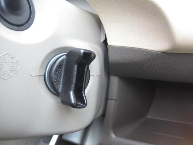 日産 モコ E ワンオーナー スマートキー 純正CD 車検整備付
