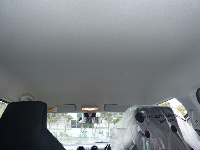 モンスターコンプリートVer1セーフティーパッケージ装着車(12枚目)