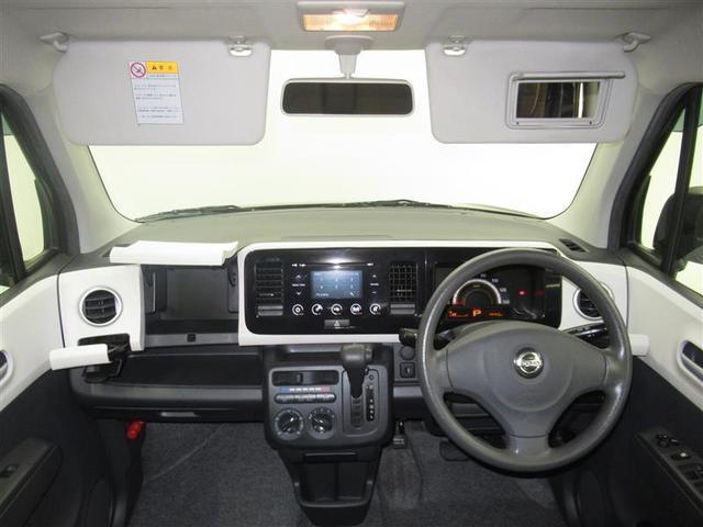 S ワンオーナー ABS エアバッグ 盗難防止装置 アイドリングストップ ナビ バックカメラ CD スマートキー キーレス フル装備 オートマ ベンチシート(12枚目)