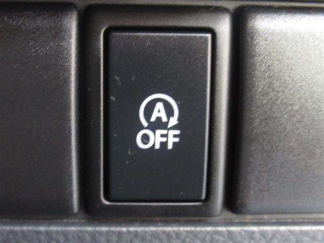 S ワンオーナー ABS エアバッグ 盗難防止装置 アイドリングストップ ナビ バックカメラ CD スマートキー キーレス フル装備 オートマ ベンチシート(17枚目)