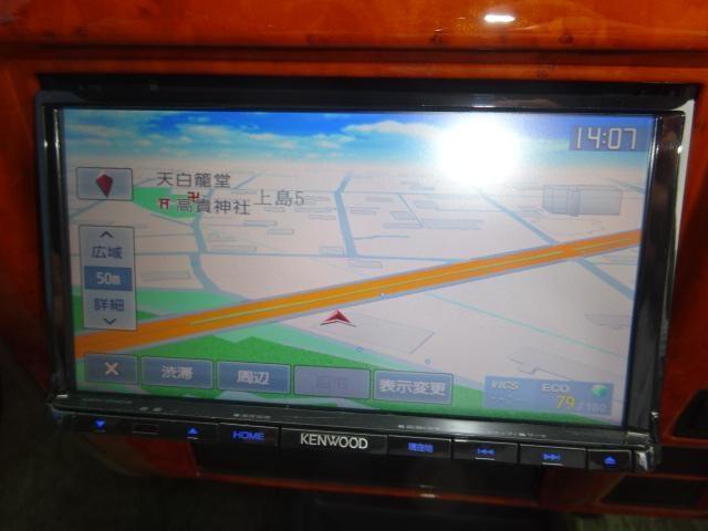 トヨタ ランドクルーザープラド 2.7 TX リミテッド 4WD ペッパーホワイトオールP