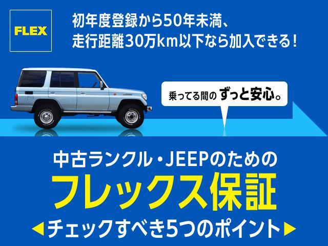 保証は、お車の状態やお客様のご予算に合わせて3つのプランからお選び頂けます。
