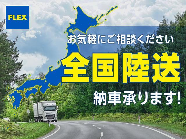 北海道から沖縄、まで全国御納車承ります。