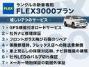 TX 5人 新車カスタム 新車未登録 改良後ディーゼル サンルーフ 9インチナビ Bカメラ ETC 新品2インチリフトUP BFグッドリッチタイヤ(28枚目)