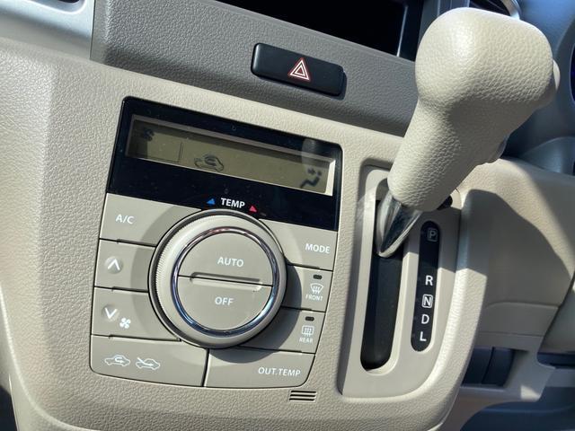 G 女性ワンオーナー禁煙車 両側スライドドア キーレスプッシュスタート ETC 盗難防止システム CDオーディオ オートエアコン アイドリングストップ(6枚目)