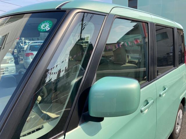 G 女性ワンオーナー禁煙車 両側スライドドア キーレスプッシュスタート ETC 盗難防止システム CDオーディオ オートエアコン アイドリングストップ(17枚目)