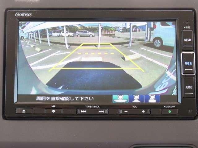 Gホンダセンシング インターナビ リアカメラ CD DVD再生 CD録音 フルセグTV オーディオステアリングスイッチ オートエアコン オート付LEDヘッドライト ETC VSA USB ドラレコ ホンダセンシング(8枚目)