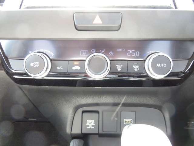 e:HEVクロスター 8インチナビ Rカメラ CD DVD再生 フルセグTV ステアリングスイッチ オート付LEDヘッドライト サイドカーテンエアバッグ 16アルミ 電子パーキング ルーフレール FRセンサー センシング(9枚目)