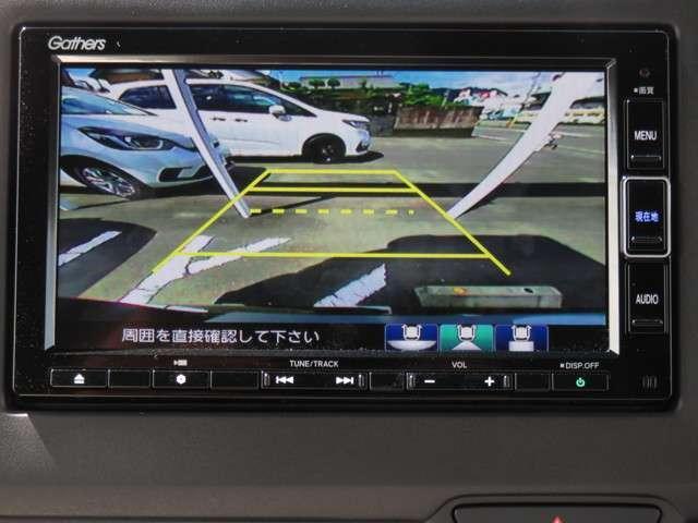 L インターナビ リアカメラ CD DVD再生 CD録音 フルセグTV 左電動スライドドア サイドカーテンエアバッグ シートヒーター LEDヘッドライト・フォグ 後席テーブル 14インチアルミ センシング(4枚目)