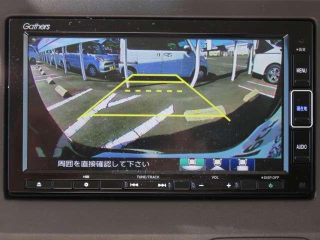 L インターナビ Rカメラ CD DVD再生 CD録音 フルセグTV オーディオステアリングスイッチ オート付LEDヘッドライト 左電動スライドドア ETC リアテーブル シートヒーター ホンダセンシング(4枚目)