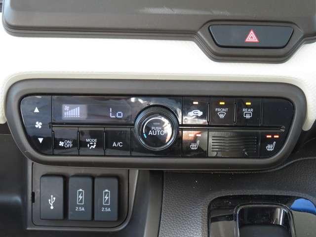 L インターナビ Rカメラ CD DVD再生 CD録音 フルセグTV オーディオステアリングスイッチ オート付LEDヘッドライト 左電動スライドドア ETC リアテーブル シートヒーター ホンダセンシング(5枚目)