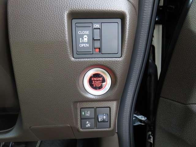 L インターナビ Rカメラ CD DVD再生 CD録音 フルセグTV オーディオステアリングスイッチ オート付LEDヘッドライト 左電動スライドドア ETC リアテーブル シートヒーター ホンダセンシング(8枚目)