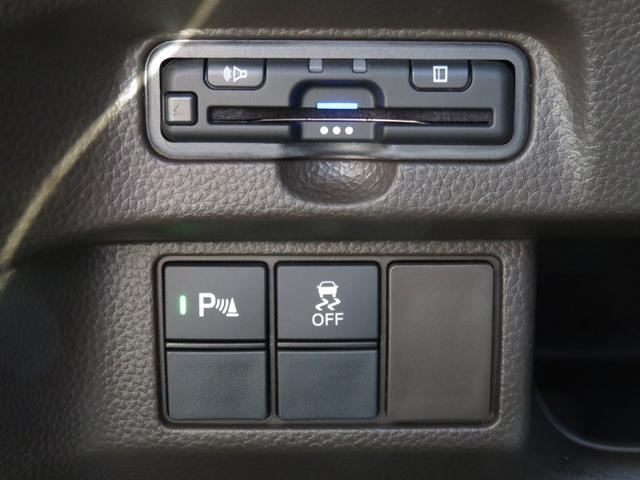 L インターナビ Rカメラ CD DVD再生 CD録音 フルセグTV オーディオステアリングスイッチ オート付LEDヘッドライト 左電動スライドドア ETC リアテーブル シートヒーター ホンダセンシング(29枚目)