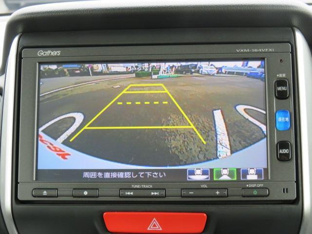 G・Lパッケージ ナビ フルセグ リアカメラ ETC AAC(5枚目)