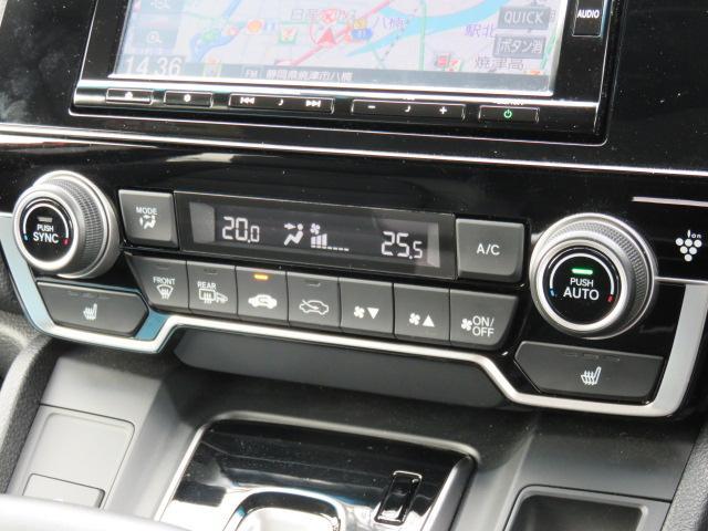 プラズマクラスター内蔵のオートエアコンが装備されてます!1年中快適な車内を提供!車内温度を設定すると、風量を自動で調節してくれます。