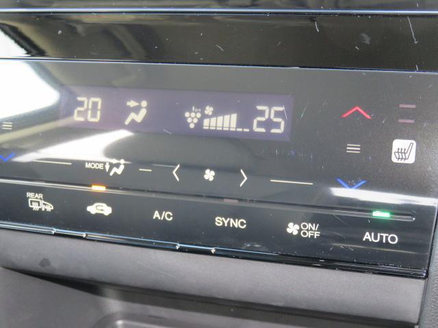 「ホンダ」「シャトル」「ステーションワゴン」「静岡県」の中古車16