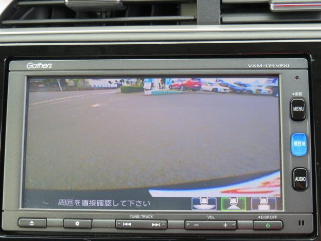 「ホンダ」「シャトル」「ステーションワゴン」「静岡県」の中古車5