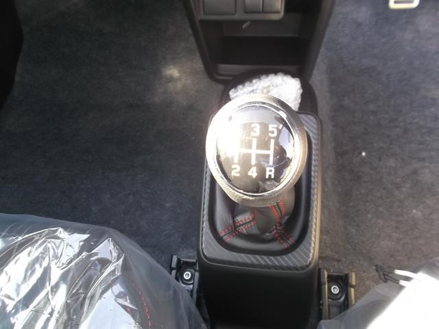 ベースグレード 5速マニュアル HIDライトプッシュスタート(14枚目)