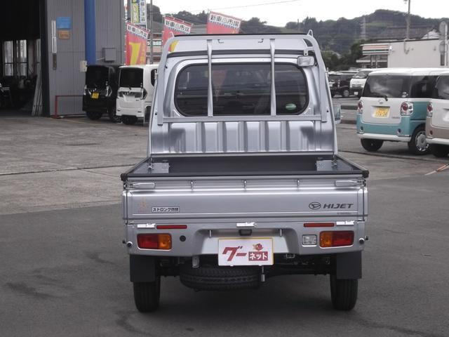 ダイハツ ハイゼットトラック ジャンボ 4WDオートマ 農業女子パック ストロング防錆