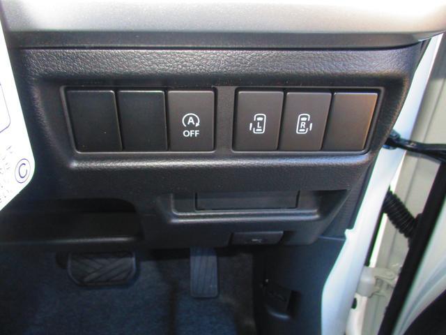 ハイブリッドXSターボ 両側パワースライドドア LEDヘッド(15枚目)