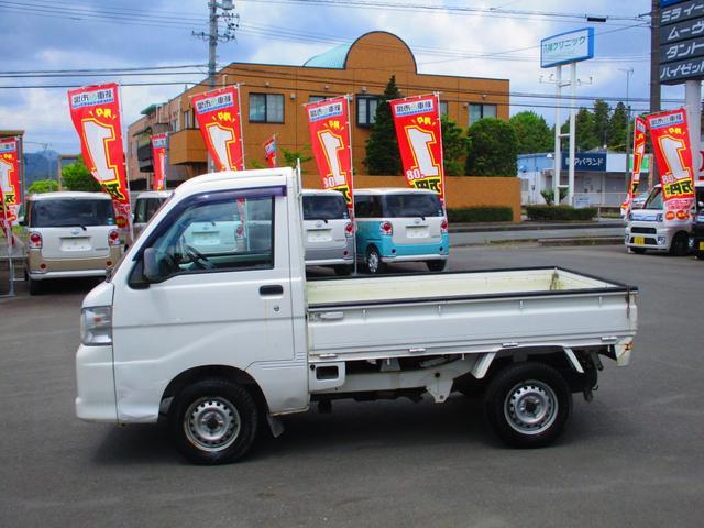 スペシャル 4WD オートマ 3方開き 下取ワンオーナー車(8枚目)